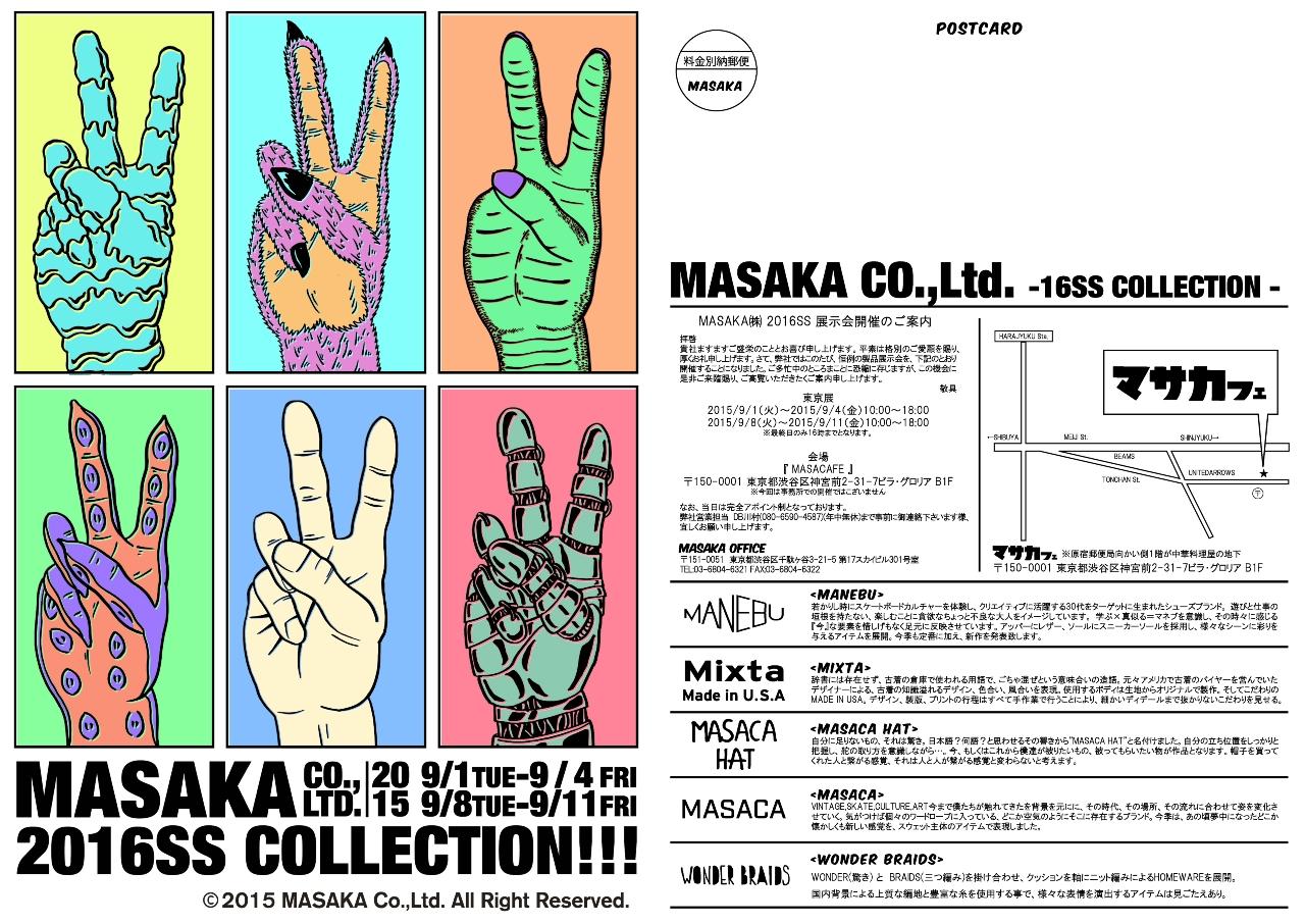 16SS-MASACADM2