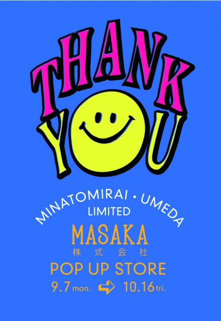 MASAKA-POP-UP_POPweb-11-440x639
